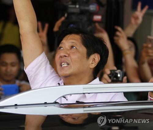 '가문의 부활' 재시동 독재자 마르코스 아들…입각설 확산
