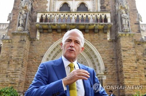 """호주 총리 """"중국, 대북 영향력 충분히 행사하지 않아"""""""