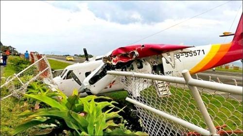 대만서 소형여객기 착륙중 활주로 철망에 충돌…4명 경상