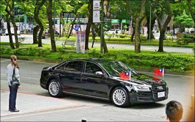 차이잉원 대만총통, 10억원 방탄 전용차 도입…경호 강화