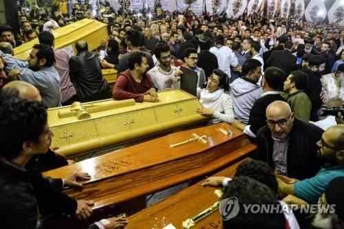 """이집트 """"콥트교회 연쇄폭탄공격은 테러단체 소속 2명 소행"""" 결론"""