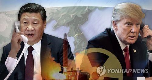 시진핑 대북정책 누가 주도하나…외교부·대외연락부 앞장