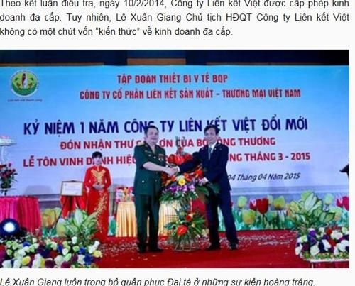 베트남에도 퍼진 다단계 판매사기…6만7천명 1천억원 피해
