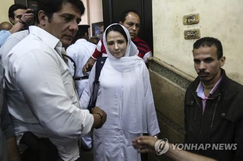 이집트서 길거리아동 돕던 여성활동가 구금 3년만에 무죄 판결