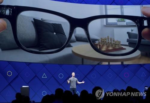 """페이스북의 AR 비전…""""스마트폰 사형 영장 서명한 것"""""""