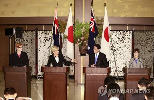 美·日·濠·印 '4자 안보대화' 재추진…中 반발 불가피