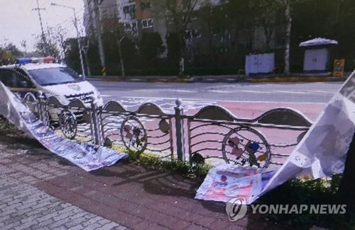 """""""짜증 나서 홧김에""""…선거 벽보 훼손한 50대 검거(종합)"""