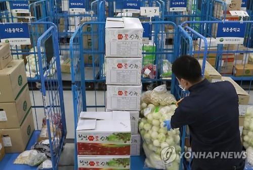 전주시 학교 급식에도 친환경농산물 공급