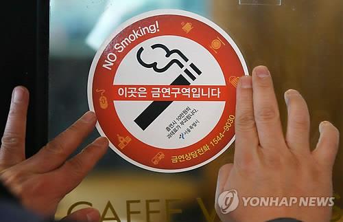 [대전소식] 대전시 공중이용시설서 흡..