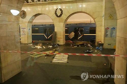 러 당국, 이달 초 지하철 자폭테러 용의자 국적 박탈