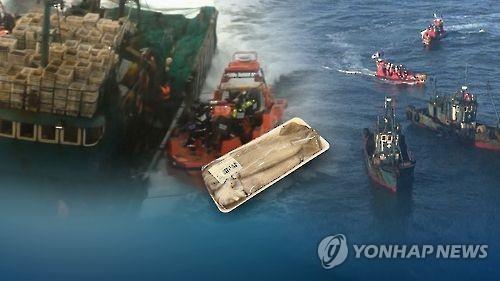 중국어선 북한해역 조업…동해안 오징어 1/3로 '싹둑'