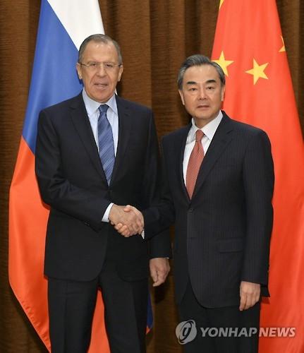 """중·러 외무장관 """"한반도 정세 지금이 중요한 시기"""" 협력 강조"""