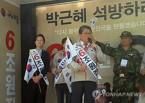 """조원진 """"유승민, 배신의 말로가 얼마 남지 않았다"""""""