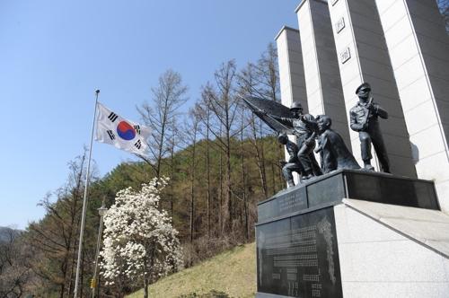 화천군, 3·1 운동 기념공원 조성 추진