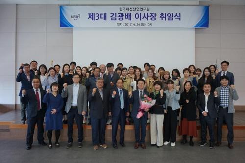 김광배 한국패션산업연구원 이사장 취임