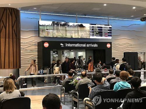 뉴질랜드 연간 이민자 사상 최대 7만2천명…한국인 2천740명