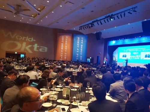 한인경제인대표자대회 고양서 개막…모국경제 활성화 모색(종합)