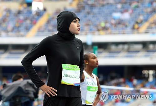 사우디 국왕자문위서 女체육교육기관 설립 가까스로 부결