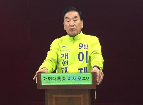 """이재오 """"선거, 공평하지 않아…유력후보만 유리"""""""