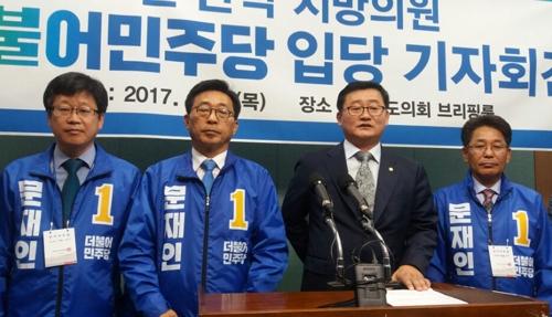 전북 기초의원 3명, 민주당 입당