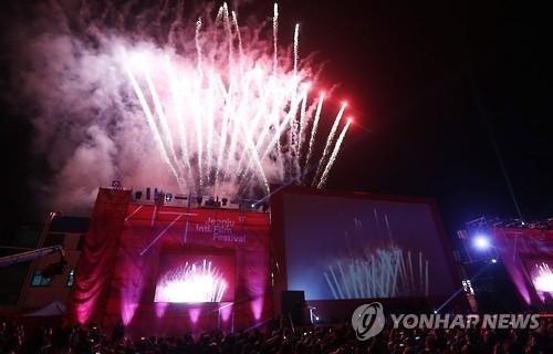전주국제영화제 '팡파르'…열흘간 '시..