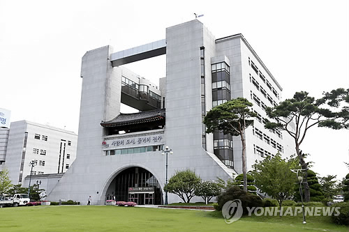 """""""전주 U-20월드컵은 문화월드컵""""….."""