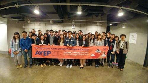 UNIST, 아시아 대학생에 '기업가 정신' 교육