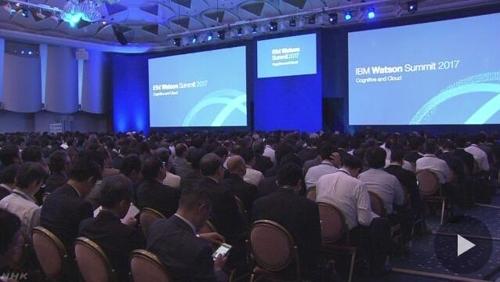 IBM, 일본시장 공략강화…인공지능사업 경쟁격화