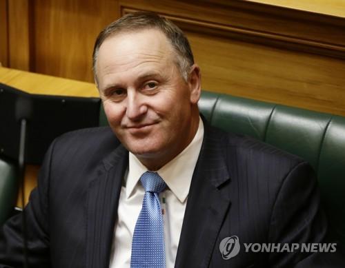 존 키 전 뉴질랜드 총리, 에어 뉴질랜드 이사직 맡아