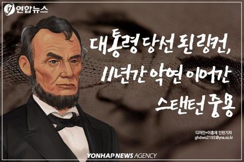 [숨은 역사 2cm] '우리가 남이가' 미국 수뇌부 쿠바 피그만 재앙 불..