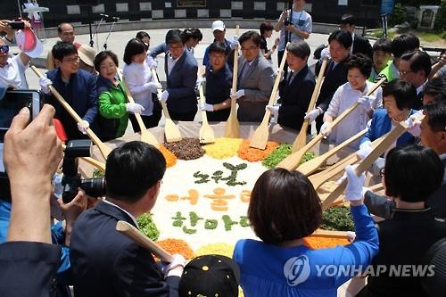 [이희용의 글로벌시대] 세계인의 날과 무지개 나라 한국