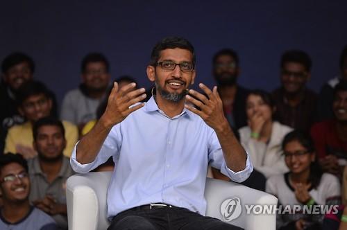 구글 개발자회의 내일 개막…'깜짝 발표 있을까?' 주목