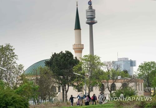 오스트리아, 10월부터 공공장소 부르카 착용 금지