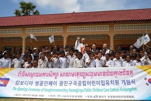 고사리손으로 저금통 모아 캄보디아에 유치원 건립 기증