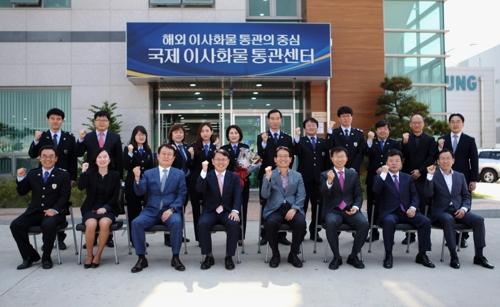 [동정] 천홍욱 관세청장, 서울세관 국제이사화물 통관센터 방문