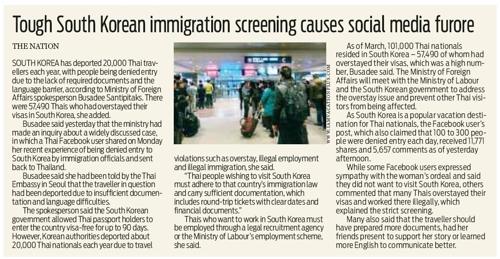 한국서 입국 거부되는 태국인 연간 2만명…현지서 불만 '분출'