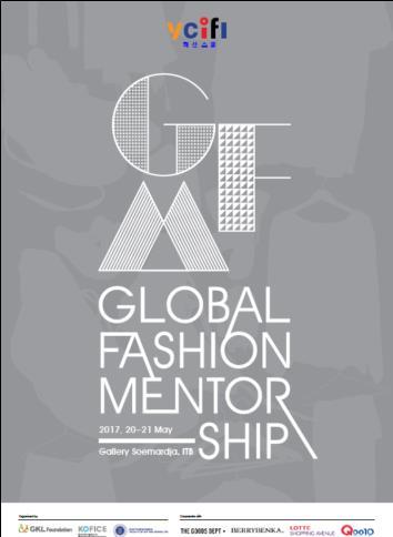 [게시판] 한-인니 공동운영 패션스쿨 '글로벌 패션 멘토십'