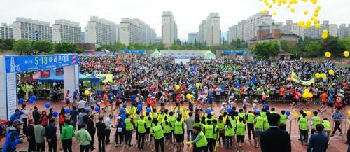 '오월 정신 품고 달리다'…광주서 5·18 37주년 마라톤대회