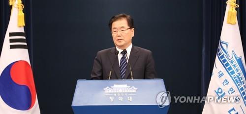 """정의용 """"남북관계 우리 주도로 복원…軍연락통신망 복구부터"""""""