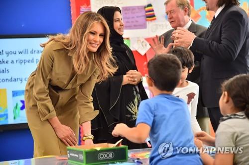 멜라니아 '내조외교' 첫 무대는 사우디 美국제학교