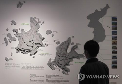 반크 '21세기 의병' 글로벌 독도 홍보대사 300명 모집