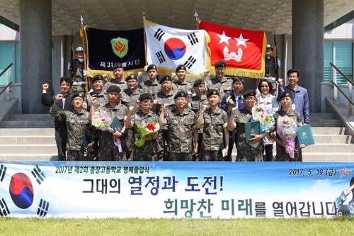 '검정고시 합격' 31사단 장병들, 특별한 명예졸업식