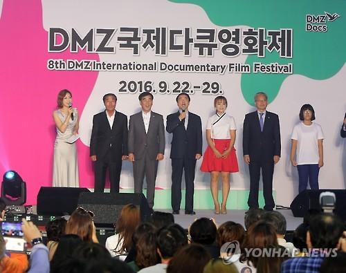 DMZ국제다큐영화제 제작·배급 지원 다큐 21편 공모