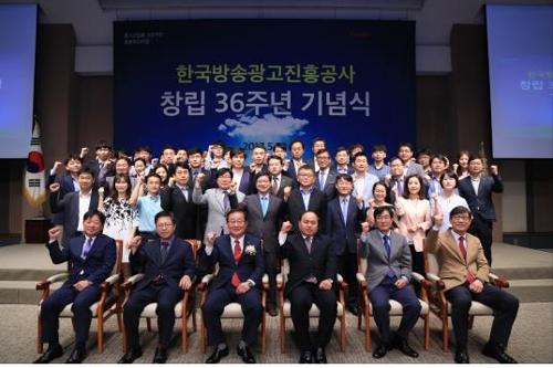 [게시판] 코바코, 창립 36주년 기념식 개최