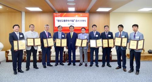 경북도 청년고용 우수기업에 최고 5천만원 지원