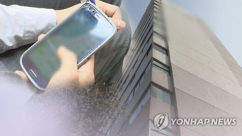 유명 아이돌 사칭 '연예인 지망' 친구 농락…2천610만원 뜯어내