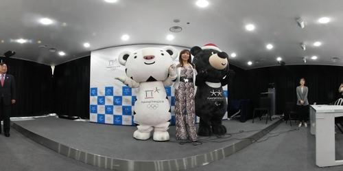 [VR현장] 소프라노 조수미, 2018 평창동계올림픽 홍보대사 위촉