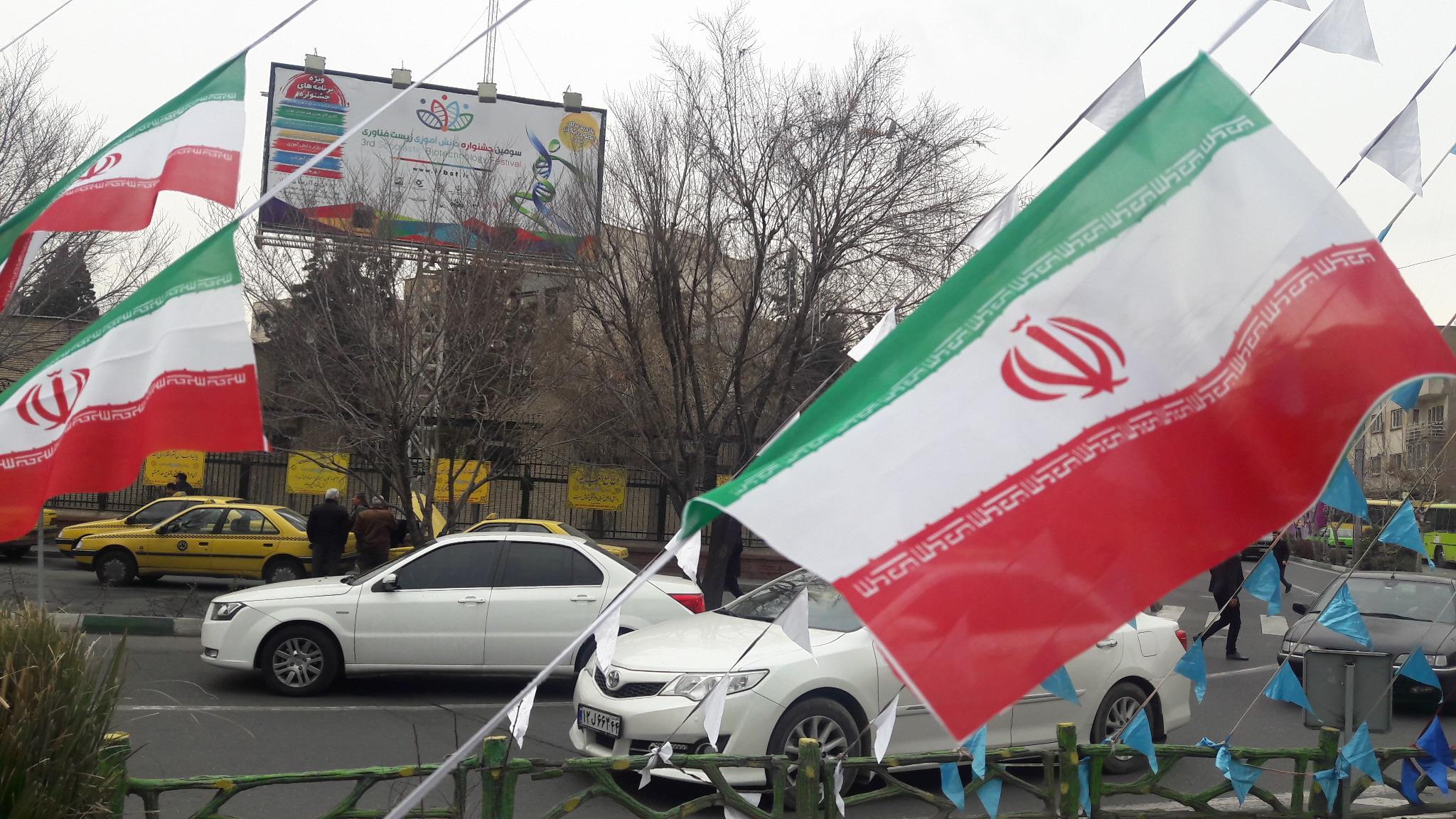 """이란대통령 """"트럼프 사우디 방문은 가치없는 '쇼'""""…美 맹비난(종합)"""