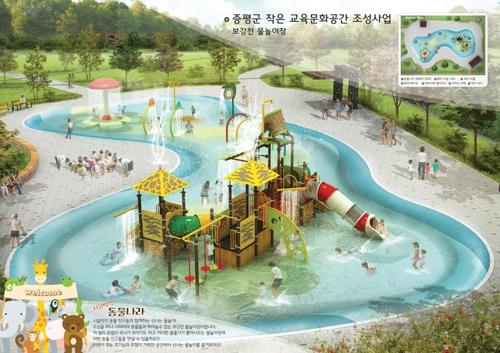 증평군, 보강천 야외 물놀이장 8월 개장
