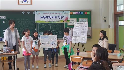 '등하굣길 범죄 막자' 부천 초교 주변 안전지도 제작